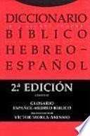 Diccionario bíblico hebreo-español