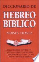Diccionario de hebreo bíblico