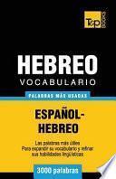 Vocabulario Espanol-Hebreo - 3000 Palabras Mas Usadas